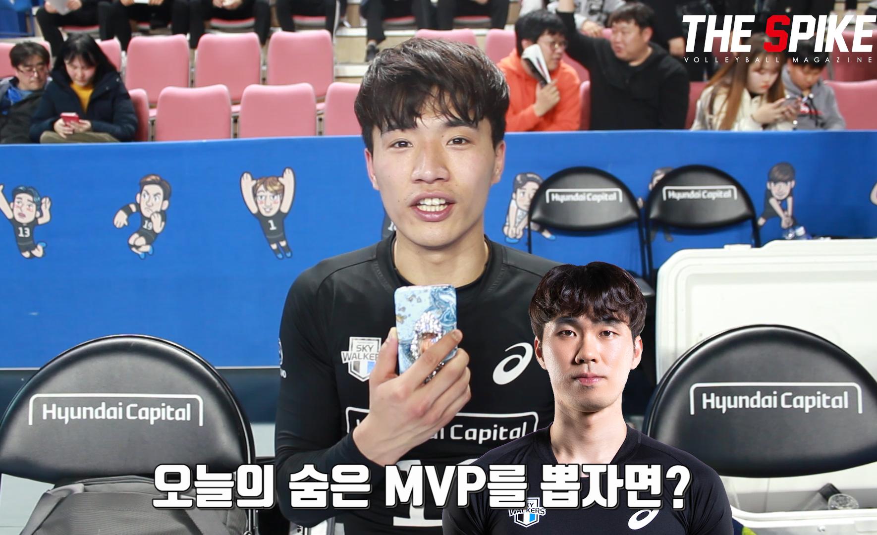 [SpikeTV] '오늘의 숨은 MVP는?' 현대캐피탈 릴레이 인터뷰!