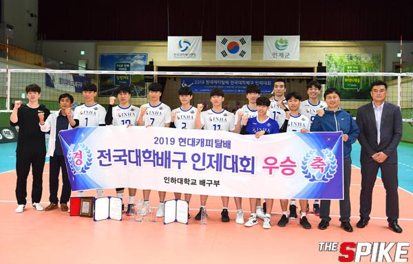 [포토화보] 인하대 우승, 홍익대에 3-1로 승리