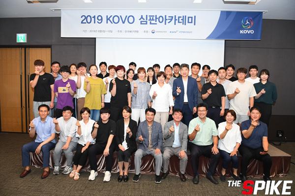 [포토화보] 2019 한국배구연맹(KOVO) 심판 아카데미