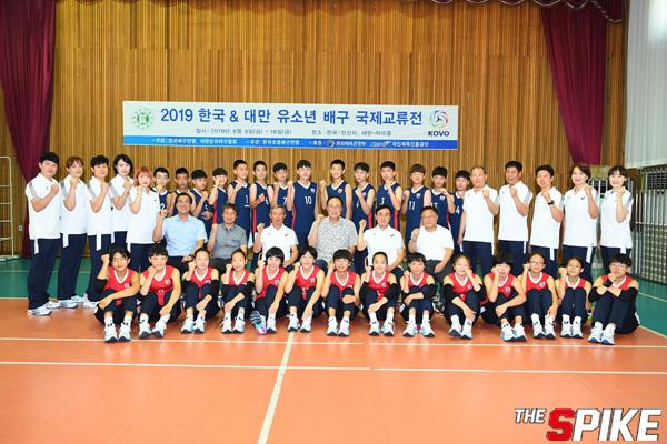 [포토화보] 2019 한국&대만 유소년 배구 국제교류전, 한국대표팀 훈련