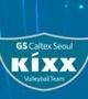 GS칼텍스, 9일 2019~2020시즌 팬 출정식 '팬과 함께 킥스마루' 열어