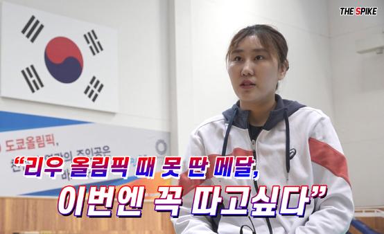 """2연속 올림픽 티켓 도전하는 염혜선 """"메달까지 따고 싶은 마음 커요"""""""